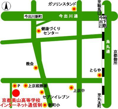 京都美山高校近辺地図